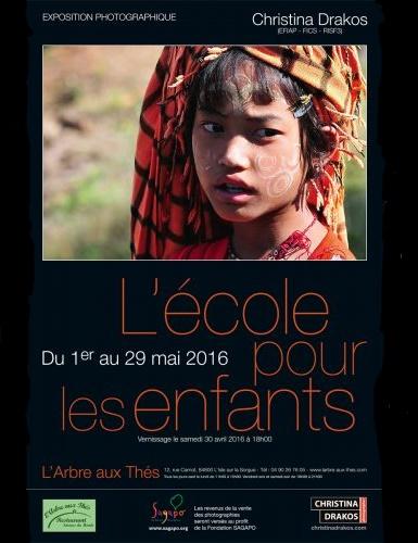 poster-8may-2016